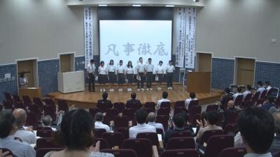京都丹波いじめ非行防止フォーラム