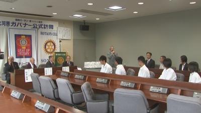 日本ホッケー協会副会長激励