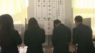 殿田中学校模擬投票