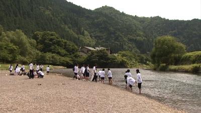 美山京北まちごとキャンパス