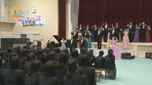 八木中学校東京合唱協会と共演
