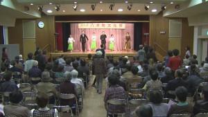 八木町文化祭