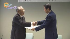 南丹市安全安心まちづくり連絡協議会協定締結式