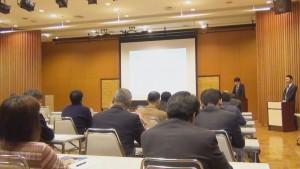 南丹船井サイバー犯罪対策協議会