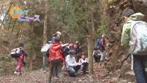 森と小川の教室