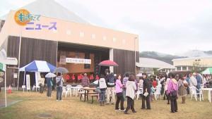 氷室の郷収穫祭