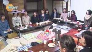 京都丹波女子