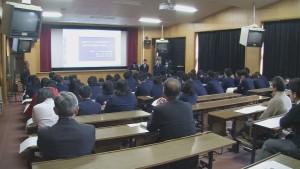 農芸高校研究発表会