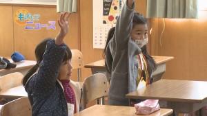 園部第二小学校半日体験入学00000000