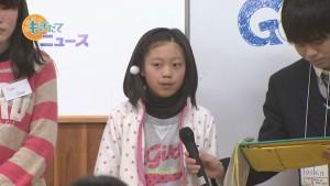 外国語活動パートナースクール00000000