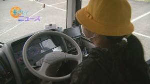バス交通教室00000000
