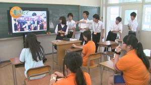 美山中学校台湾からの中学生と交流00000000