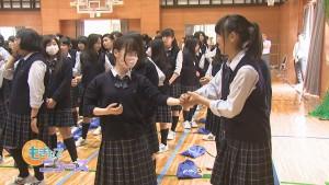 聖カタリナ高校被害防止教室00000000