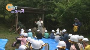 八木西小学校林業体験00000000