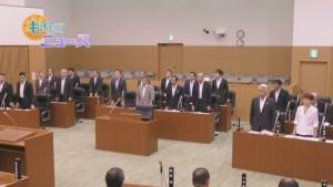 南丹市議会 9月定例会 8議案 全て可決