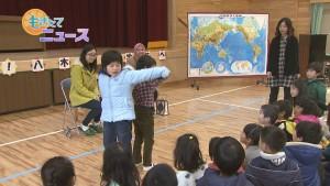 八木東小学校国際交流00000000
