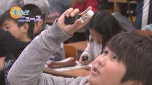 八木西小海の生き物について学ぶ00000000