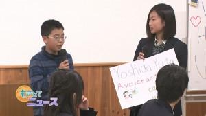 日吉の小学校英語学習00000000