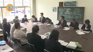 170330日吉町五ヶ荘地域1まち1キャンパス事業成果報告会00000000