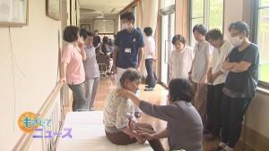 八木町介護者家族の会たんぽぽ00000000