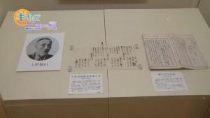 07_文化博物館00000000