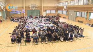 181128八木東小学校服のチカラプロジェクト00000000