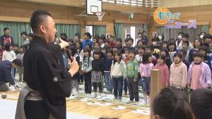 181204八木東小学校文化芸術による子どもの育成事業「能と狂言」00000000