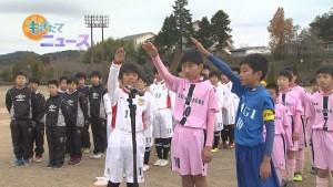 181209じゅういちくんカップ少年サッカー大会00000000