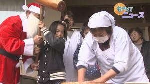 181216日吉町生畑ようきはったカフェクリスマスお餅つきカフェ00000000