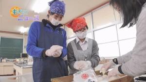 181219丹波支援学校中学部収穫祭00000000