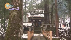 190105諏訪神社お狩り初00000000