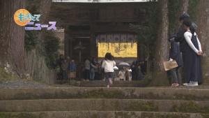 190203摩氣神社神門駆け抜け大会実施に向けて00000000
