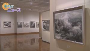 190206南丹市立文化博物館冬季企画展日本南画院選抜展00000000