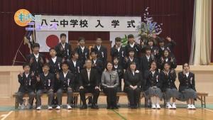 190410平成31年度八木中学校入学式00000000