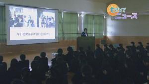 190417平和学習講演会被爆体験を語り継ぐために00000000