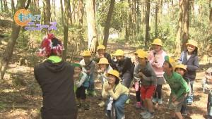 190508胡麻郷小学校1年生歓迎・なかよし班遠足00000000