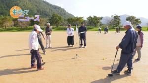南丹市老人クラブ連合会グラウンド・ゴルフ交流大会