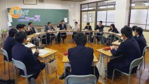 農芸高校京都の農業を熱く語るトークセッション