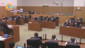 南丹市議会3月定例会 令和2年度当初予算など31議案を提案