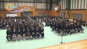 京都聖カタリナ高校 卒業式