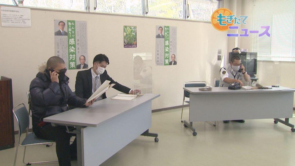 JA京都日吉支店女性部生活大学 詐欺から自分と家族を守るための知識