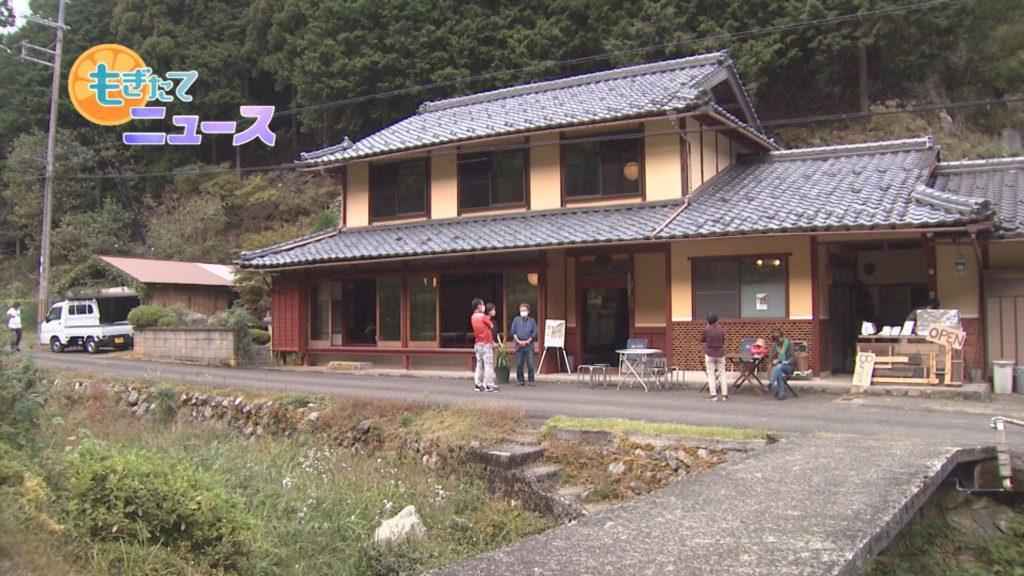一棟貸しの宿 泰山木美山 歴史を物語るキャンドルに往時を偲ぶ